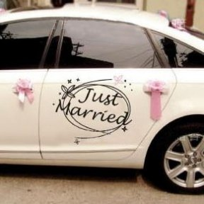 Just Married with Flowers Car Decal